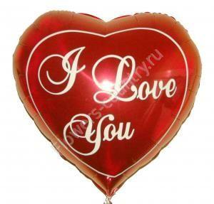 Воздушный шар «Сердце I love you»