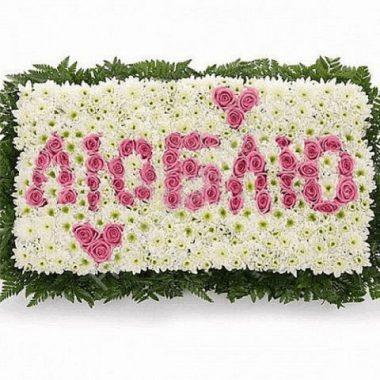 «Люблю тебя» цветочная композиция