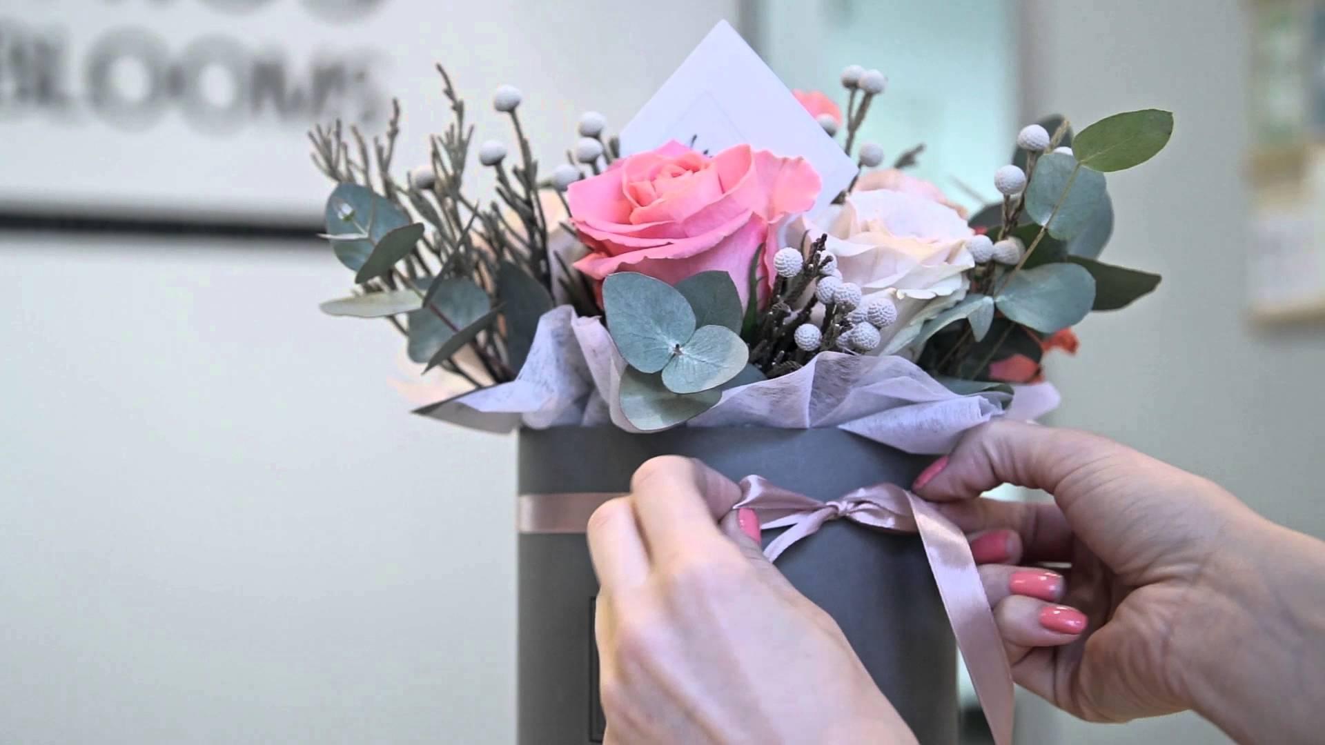 Цветы в упаковке